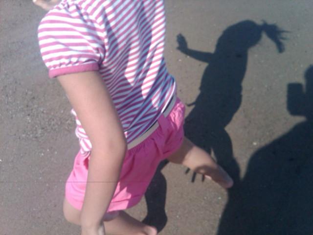 Alita Summer
